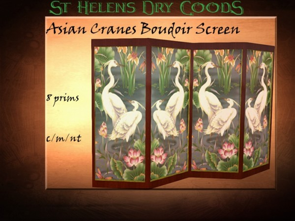 Second Life: 4 Panel Room Screen with Asian Crane Motif